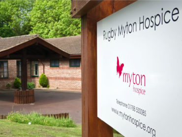 The Myton Hospices - Rugby Banner