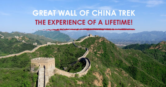 The Myton Hospices - Great Wall of China 2019 - Channel image