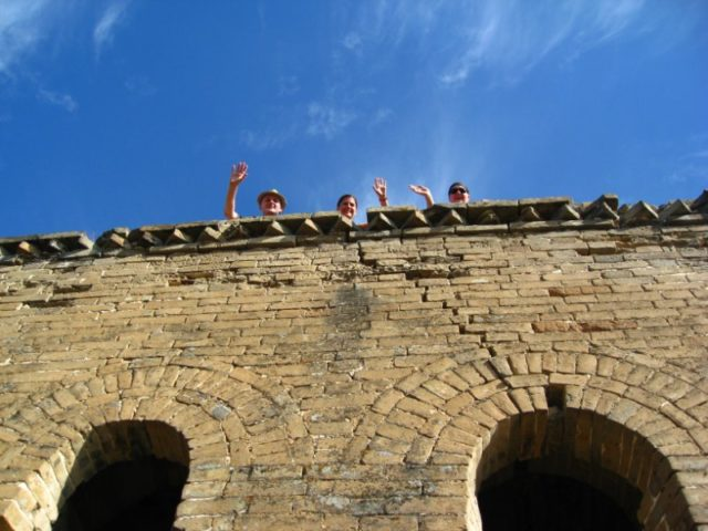 The Myton Hospices - Great Wall of China Gallery