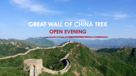 The Myton Hospices Great Wall of China Open Evening Facebook Event Header2